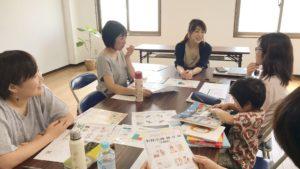WingsFinder交流会を北名古屋で開催しました。