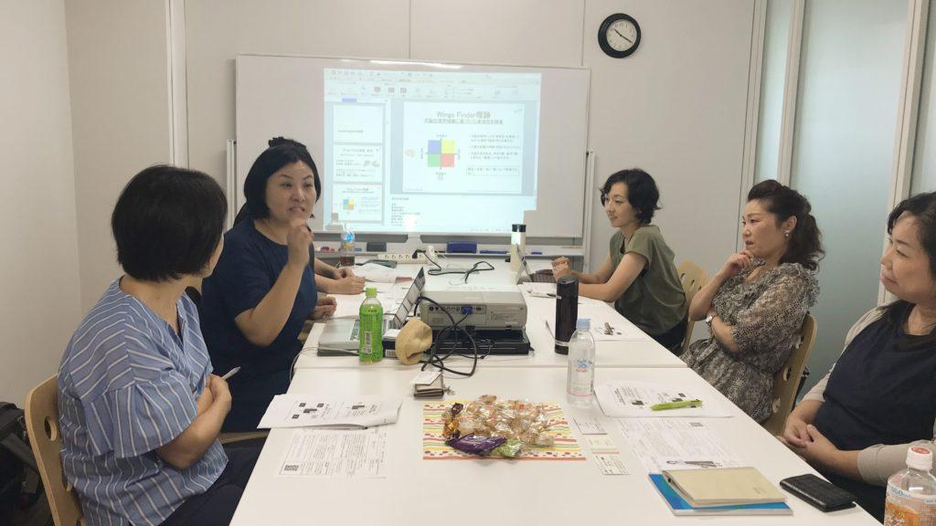 WingsFinderコーチ養成講座Mie女性起業支援室